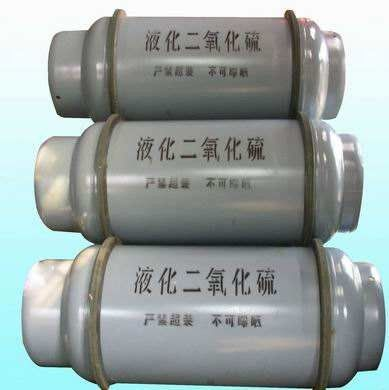 SO2 Liquid Sulfur Dioxide Gas 7446-09-5 For Preservative Reducing Agent